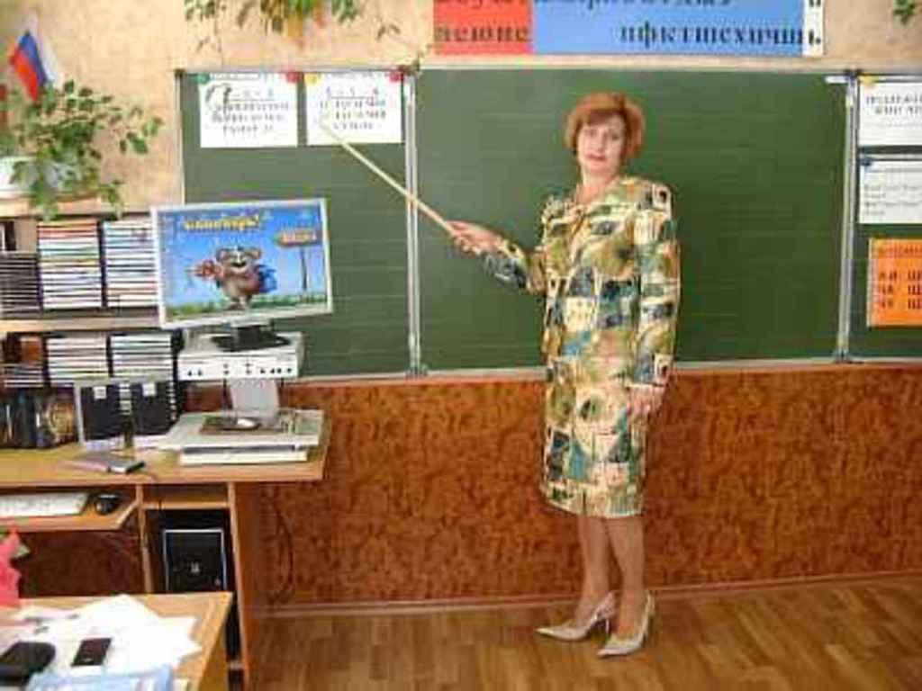 4 сош гдз епифанской по языку английскому школы мбоу класса